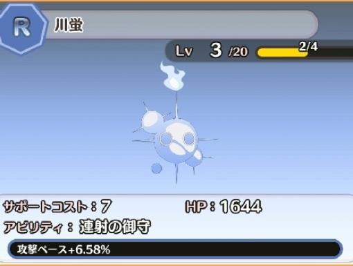 R青精霊川蛍4_2-3攻撃速度UP