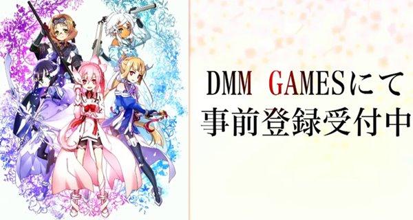 DMMPC版