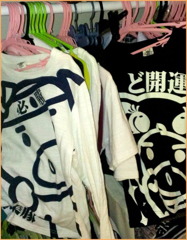 美豚Tシャツ1