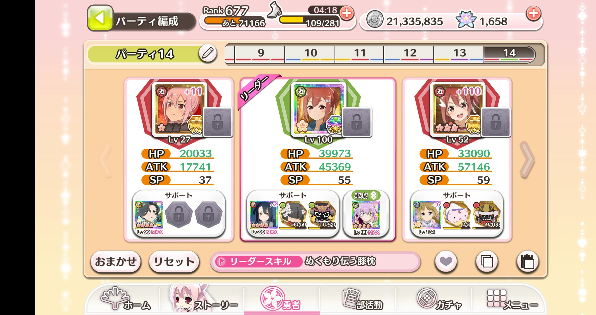 Screenshot_2020-10-04-00-02-09.png